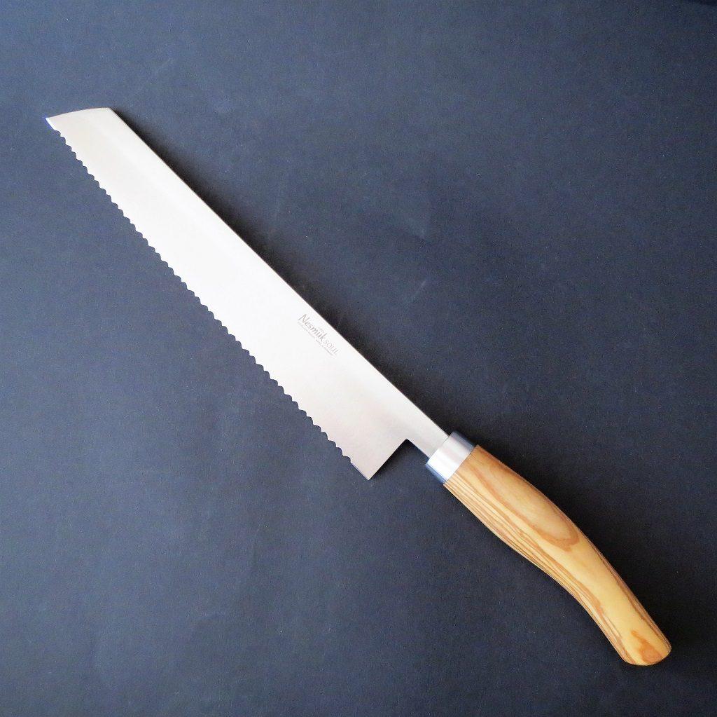 Küchenmesser I Wellenschliffmesser I Brotmesser I Sägemesser